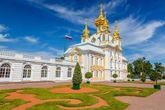 Kirche in Peterhof, St Petersburg Lizenzfreies Stockbild