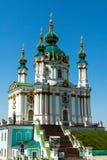 Kirche Str.-Andrews Lizenzfreies Stockfoto