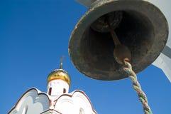 Kirche und Glocke Stockbilder