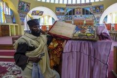 Kirche unserer Dame Mary von Zion in Aksum, Äthiopien Stockbilder