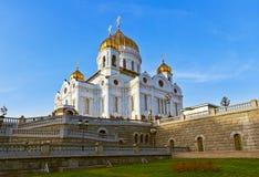 Kirche von Christus der Retter in Moskau Russland Lizenzfreies Stockbild