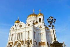 Kirche von Christus der Retter in Moskau Russland Stockfoto