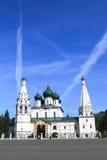 Kirche von Elija der Prophet an YAROSLAVL-Stadt, Russland Stockbild