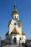 Kirche von heiligem Nicholas Wonderworker auf dem Wasser Stockbilder