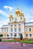 Kirche von Peterhof-Palast, St Petersburg Stockbilder