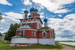 Kirche von Prinzen Demitry der Märtyrer des 17. Jahrhunderts, Uglich, Russland Lizenzfreie Stockfotos
