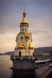 Kirche von Sankt Nikolaus auf dem Wasser in Kiew, Ukraine Lizenzfreie Stockbilder