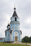 Kirche von Sankt Nikolaus das Wonderworker in Heiligem-p Ozerki Russland Stockbild