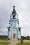 Kirche von Sankt Nikolaus das Wonderworker in Heiligem-p Ozerki Russland Stockfotos