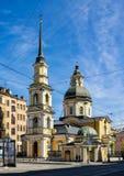 Kirche von Simeon und von Anna an einem klaren Frühlingstag Stockbilder