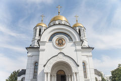 Kirche von StGeorge siegreich im Samara Stockbild