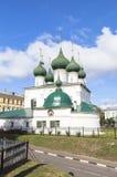 Kirche an YAROSLAVL-Stadt, Russland Lizenzfreies Stockbild