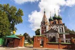 Kirche an YAROSLAVL-Stadt, Russland Lizenzfreie Stockbilder
