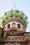 Kirchenkuppel des Retters auf Spilled Blut St Petersburg, Russland Stockfotos