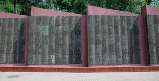 Kirchhof der roten Armee Stockbilder