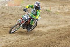 Kirill Al-Shaer ride Stock Photography