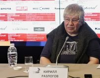 Kirill Razlogov stock images
