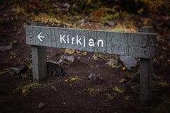 Kirkjan-Zeichen Lizenzfreie Stockbilder