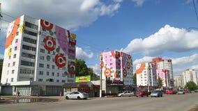 Kirov estate schizzo giugno 2017 video d archivio