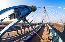 Kirovsky cable bridge across the Samara river Stock Photo