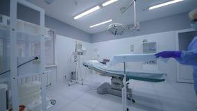Kirurgirum i kirurgi arkivfilmer