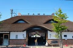 Kishi Japan - Oktober 07: Museum och station av Cat Station Master Nitama på Oktober 07 i Kishi, Japan Arkivfoton