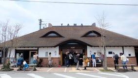 Kishi station in Wakayama Royalty Free Stock Images