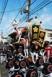 Kishiwada Danjiri Festival Stockfotos