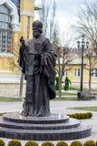 Kislovodsk 国家公园 俄国 库存图片