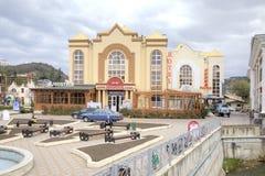 Kislovodsk. Municipal landscape Royalty Free Stock Image