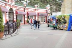 Kislovodsk. Municipal landscape Royalty Free Stock Images