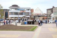 Kislovodsk. Municipal landscape Royalty Free Stock Photos