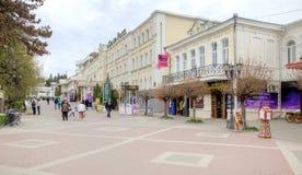 Kislovodsk. Municipal landscape Stock Images