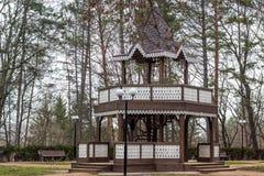 Kislovodsk Sosta nazionale La Russia Immagine Stock Libera da Diritti
