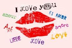 Kiss Stock Image