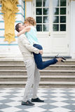 Kiss. Romantic love story, couple in park. Outdoor Stock Images