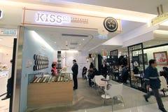 Kiss shop in hong kong Royalty Free Stock Images
