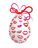 Kissed easter egg for your design Royalty Free Stock Image