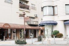 Kitano-Bezirks-Caféstraße in KOBE, JAPAN Stockbild