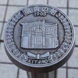 Kitano District in Kobe Royalty Free Stock Photography