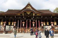 Kitano Tenmangu świątynia w Kamigyo-ku, Kyoto, Japonia zdjęcie stock
