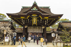 Kitano tenmangu świątynny Kyoto Japonia Fotografia Stock