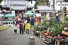 Kitano Tenmangu royalty free stock image
