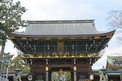 Kitano Tenmangu Shinto Shrine, Kyoto, Japan Royalty Free Stock Image