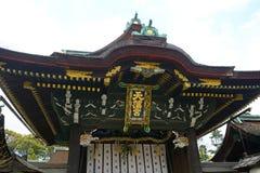 Kitano Tenmangu Shinto Shrine, Kyoto, Japan Royalty Free Stock Photo
