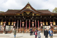 Kitano Tenmangu Shrine in Kamigyo-ku, Kyoto, Japan stockfoto