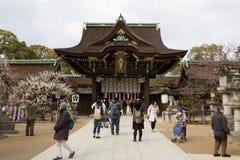 Kitano Tenmangu Shrine in Kamigyo-ku, Kyoto, Japan. People at the Kitano Tenmangu Shrine in Kamigyo-ku, Kyoto, Japan. The Kitano Tenmangu Shrine is a shrine Stock Photo