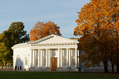 Kitchen building of Yelagin Palace in autumn Royalty Free Stock Photos