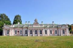 Kitchen wing of the manor Kuskovo Stock Photography