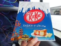 Kitkat en Japón imagenes de archivo
